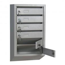 Металлический почтовый ящик ПМ-7
