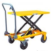 Подъемный стол TOR SP200 г/п 200 кг, подъем - 330-1000 мм